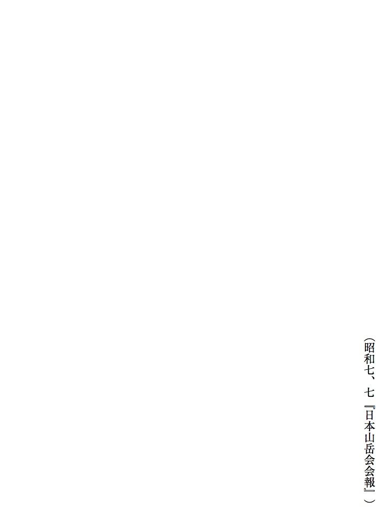 金峰山-電子書籍