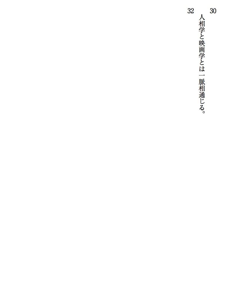 鈍走記(草稿)-電子書籍