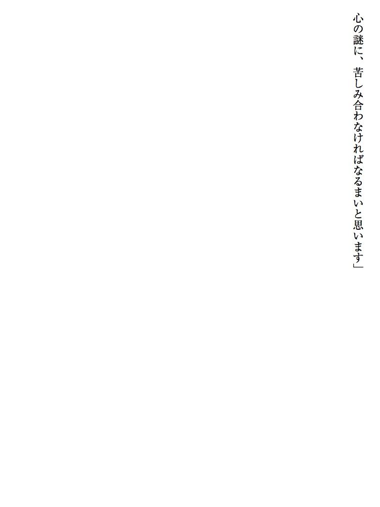 奇談クラブ〔戦後版〕 白髪の恋-電子書籍