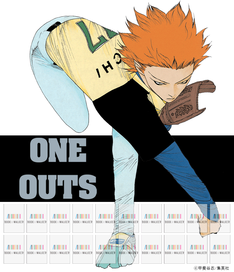『ONE OUTS 20』きせかえ本棚【購入特典】-電子書籍
