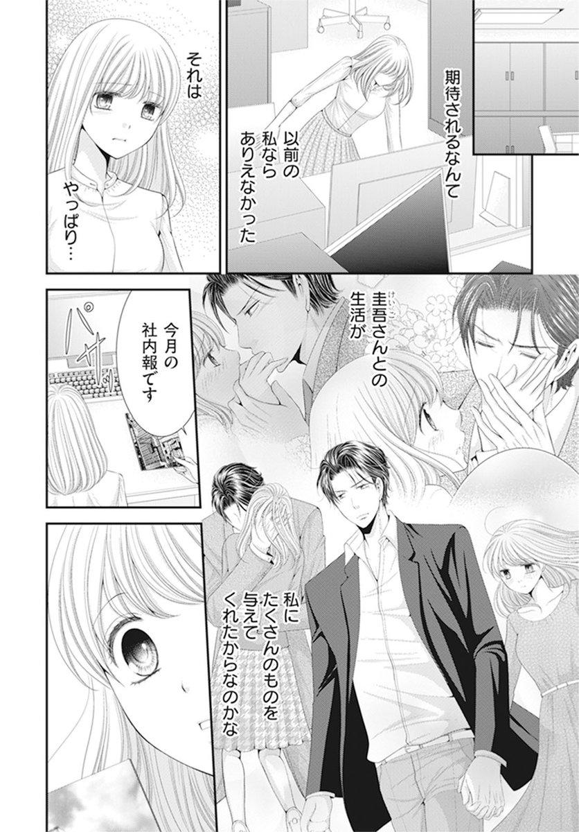 TL濡恋コミックス 無料試し読みパック 2015年9月号(Vol.21)-電子書籍