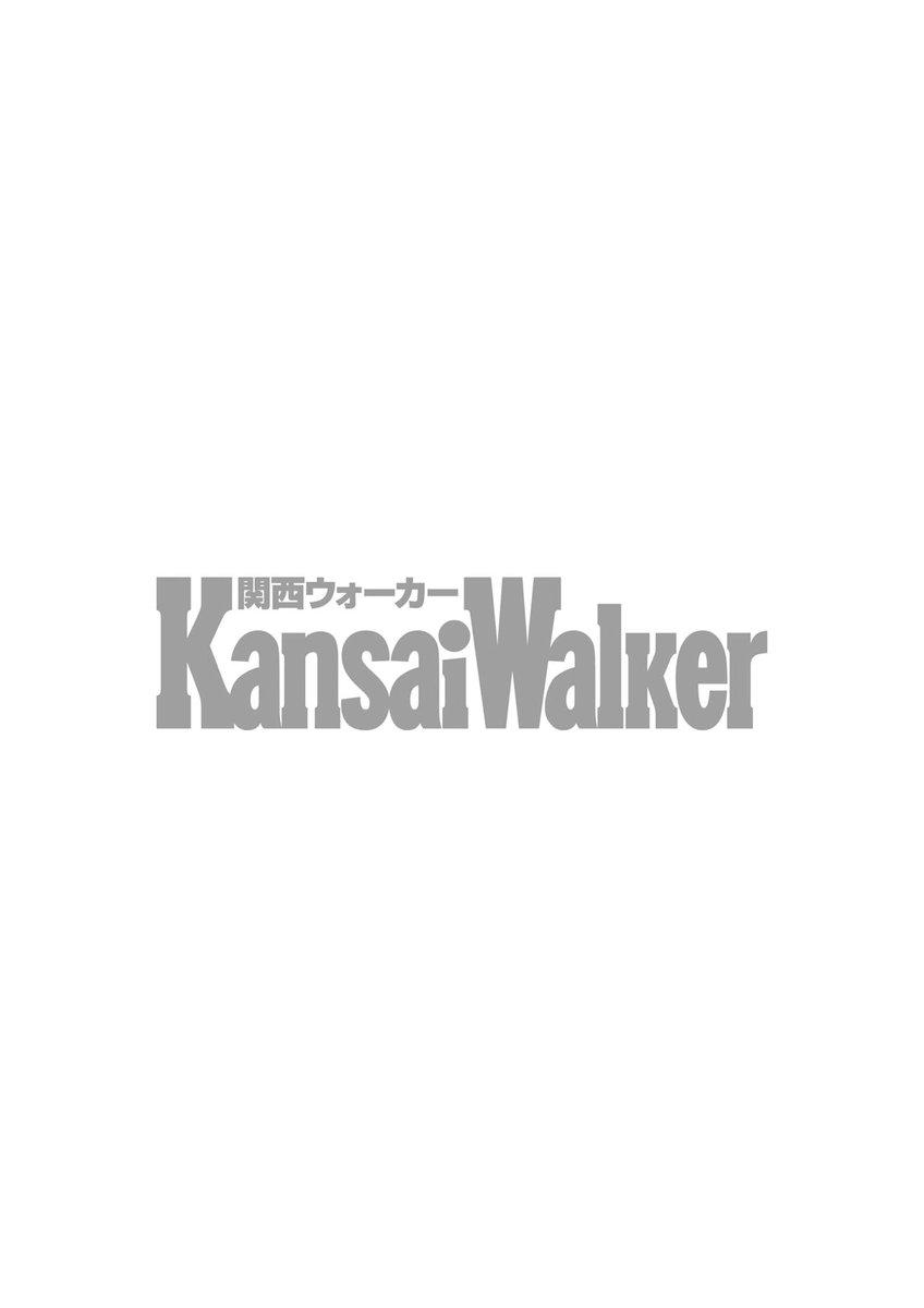 KansaiWalker関西ウォーカー 2015 No.16-電子書籍