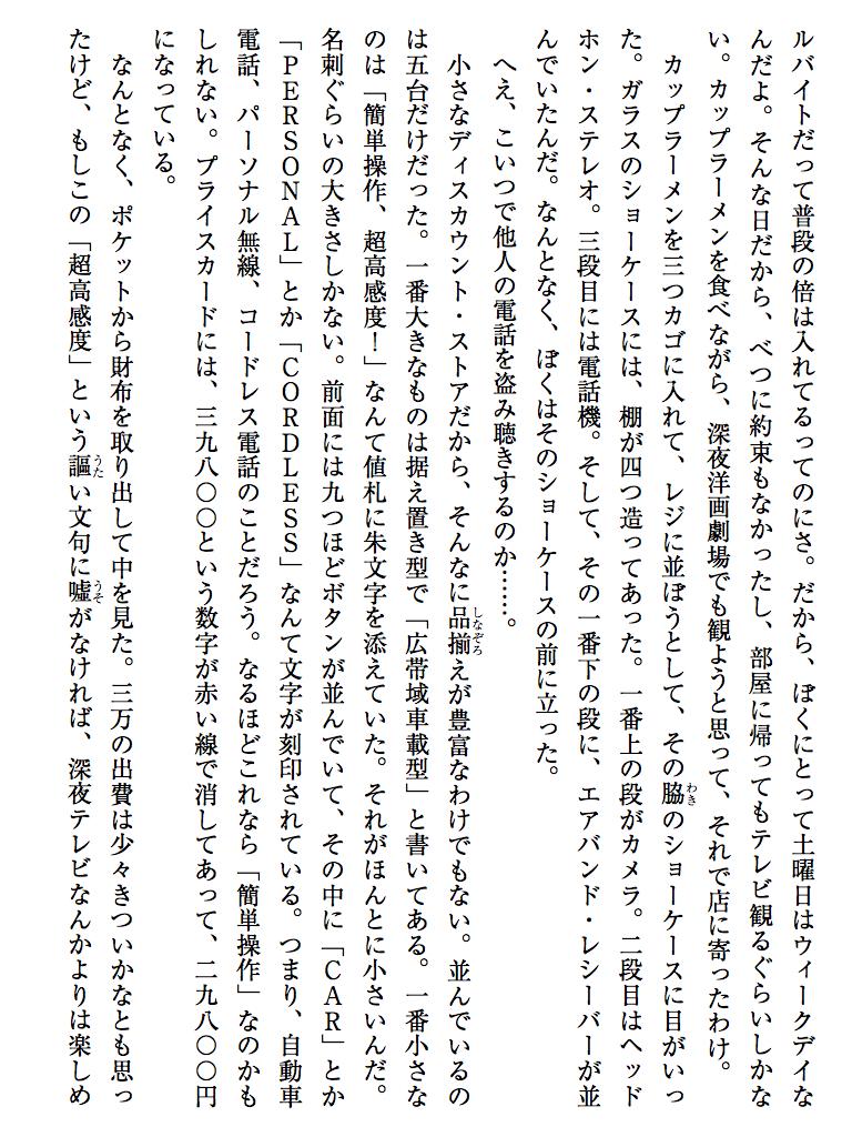 あくむ-電子書籍