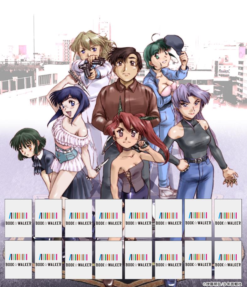 『ジオブリーダーズ / 1』きせかえ本棚【購入特典】-電子書籍