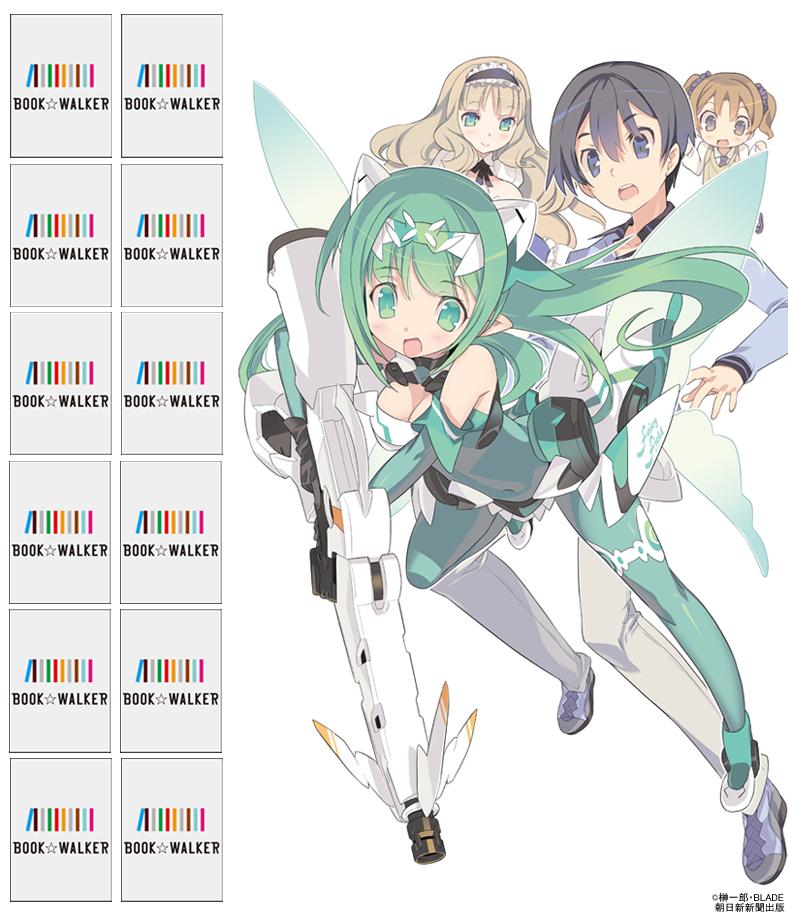 『フェアリィフィールド 妖精戦陣』きせかえ本棚【購入特典】-電子書籍
