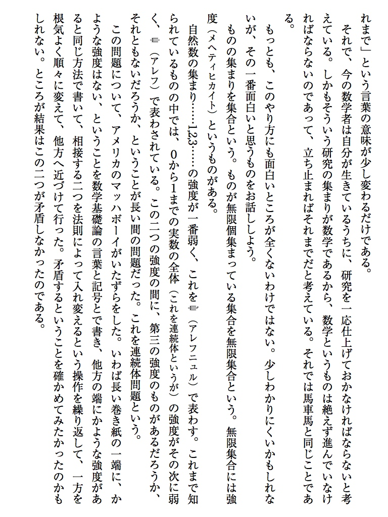 一葉舟-電子書籍