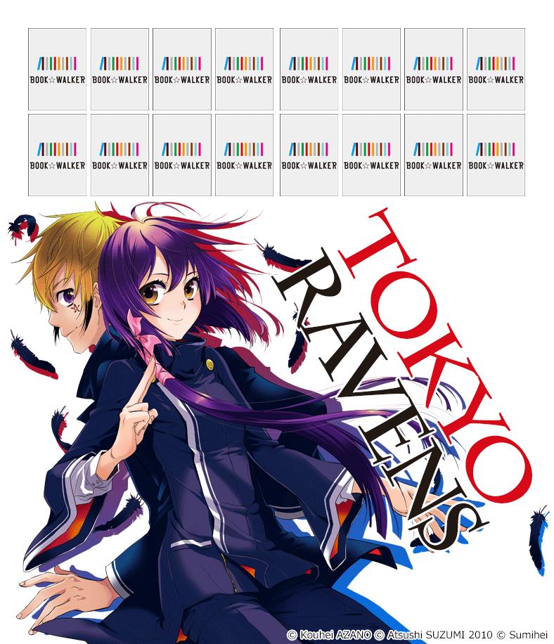 TOKYO RAVENS 1: Bookshelf Skin [Bonus Item]-電子書籍