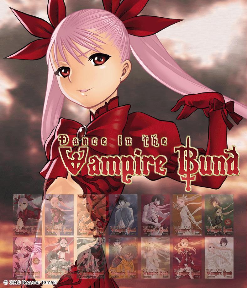 Dance in the Vampire Bund Vol. 1: Bookshelf Skin [Bonus Item]-電子書籍