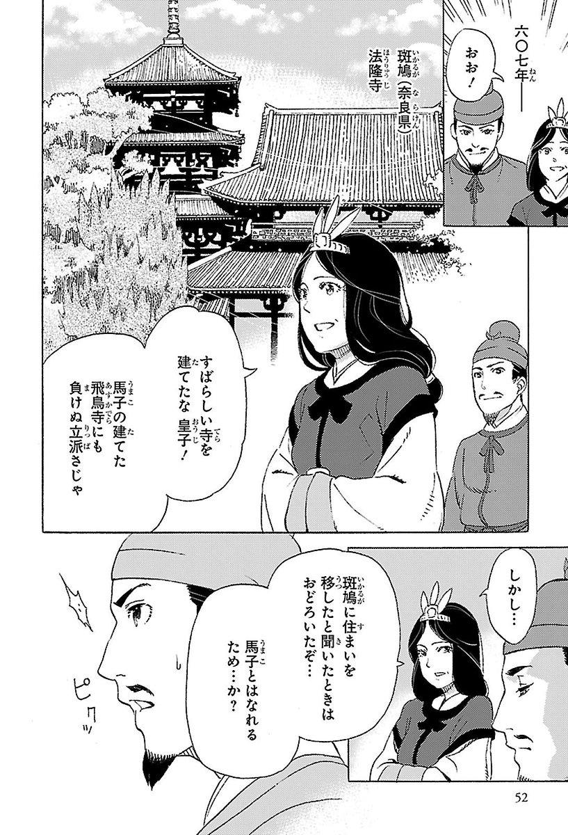 日本の歴史 全15巻 無料ダイジェスト版-電子書籍