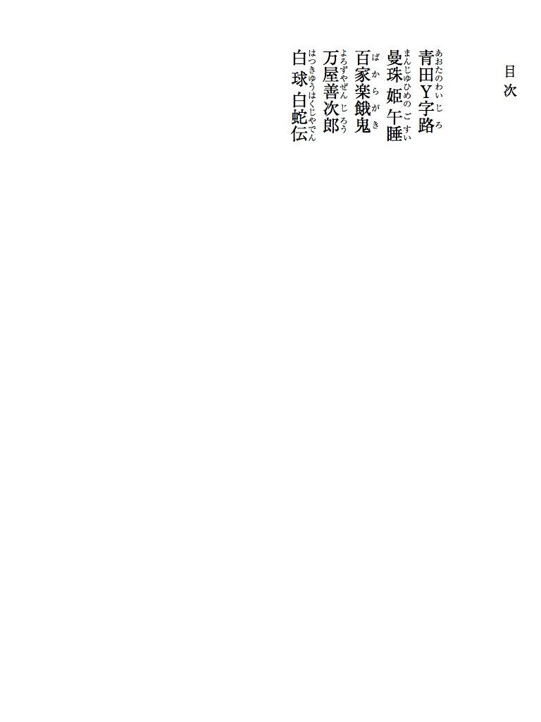 犯罪小説集【期間限定!お試し特別版】-電子書籍