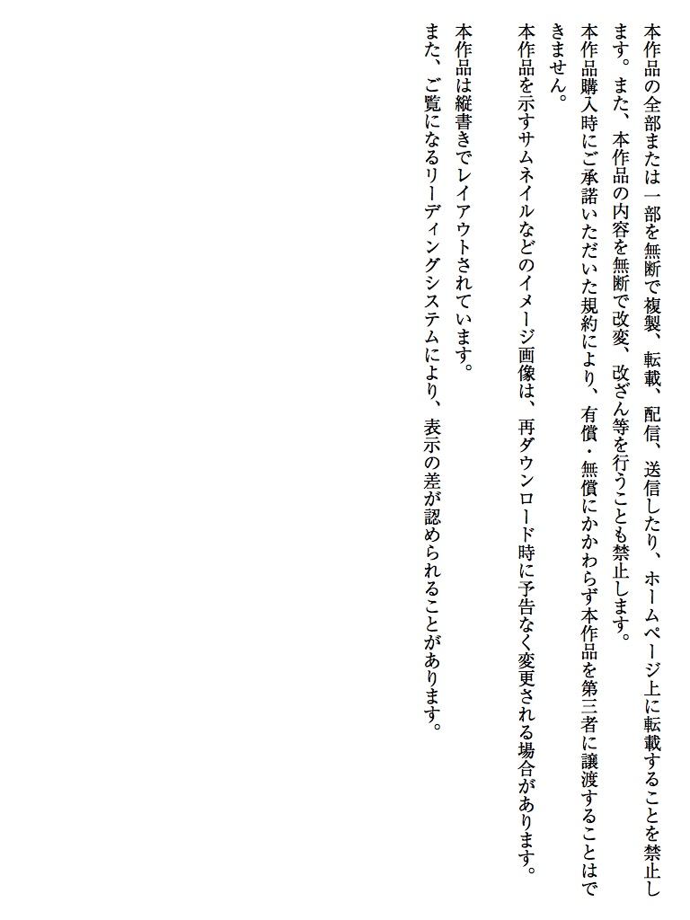 花は桜よりも華のごとく【期間限定 無料お試し版】-電子書籍