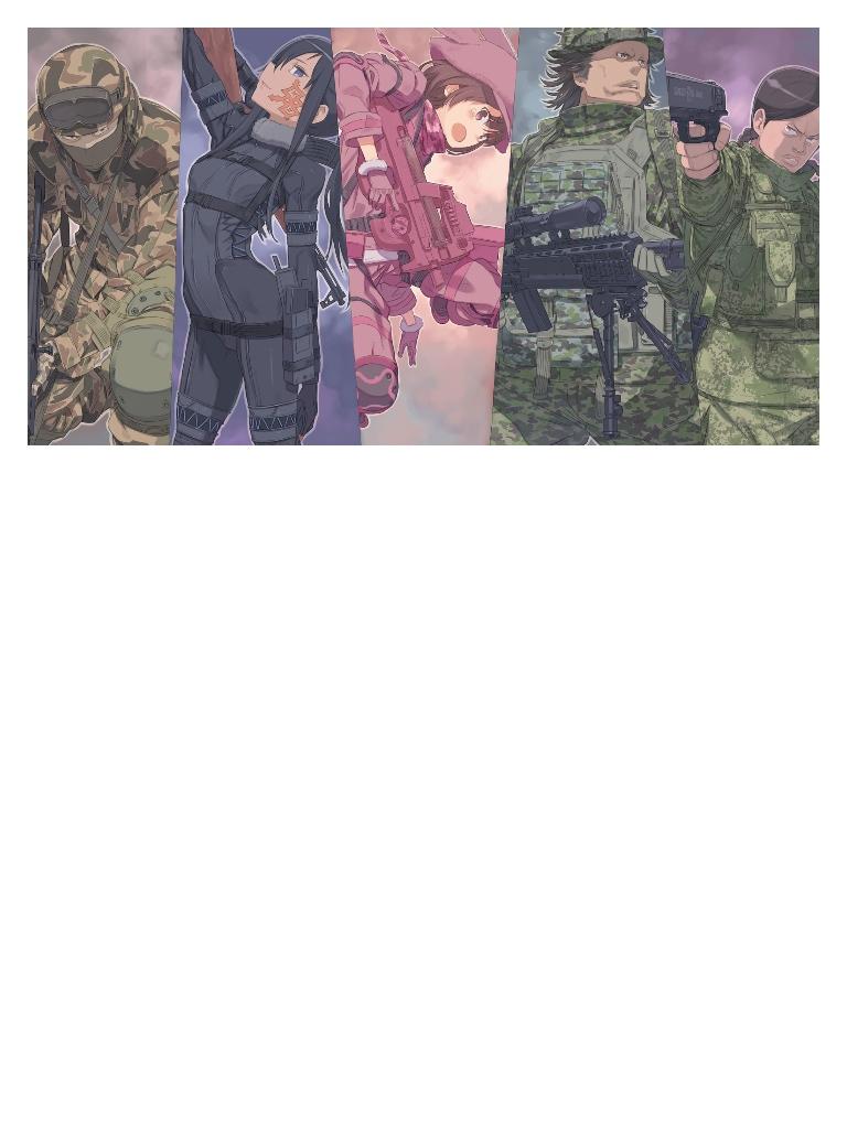 ソードアート・オンライン オルタナティブ ガンゲイル・オンラインI ―スクワッド・ジャム―【期間限定 無料お試し版】-電子書籍