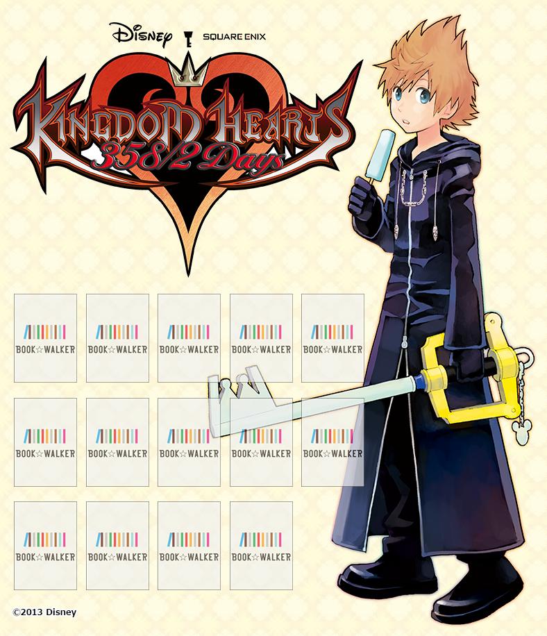Kingdom Hearts 358/2 Days, Vol. 1: Bookshelf Skin [Bonus Item]-電子書籍