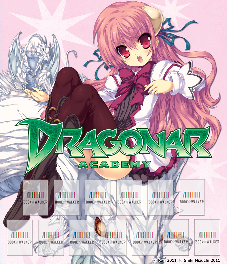 Dragonar Academy Vol. 01: Bookshelf Skin [Bonus Item]-電子書籍