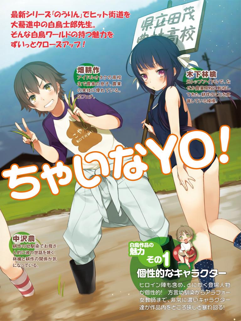 GA文庫マガジン Vol.2-電子書籍