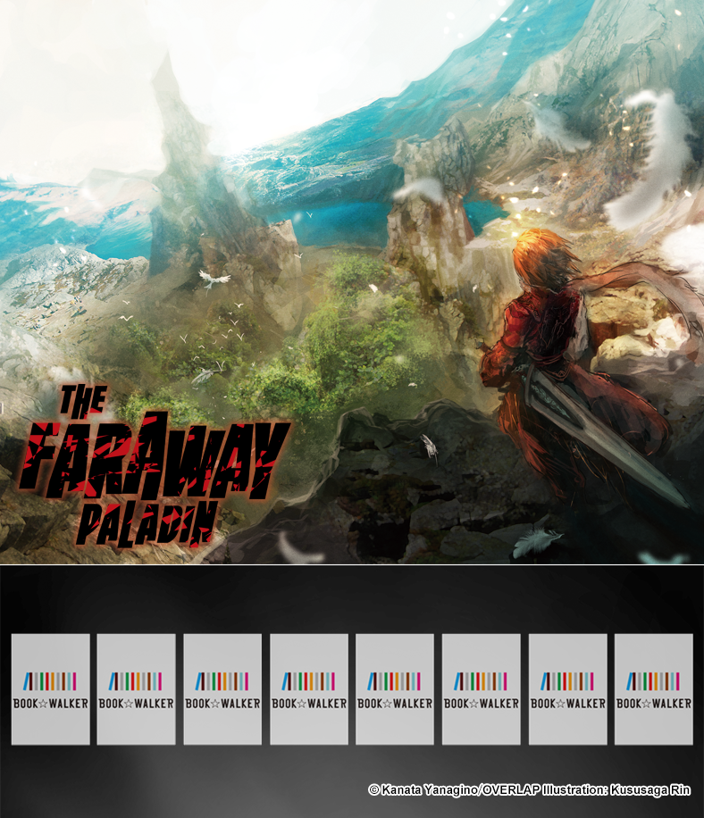 The Faraway Paladin Volume 1: The Boy in the City of the Dead: Bookshelf Skin-電子書籍