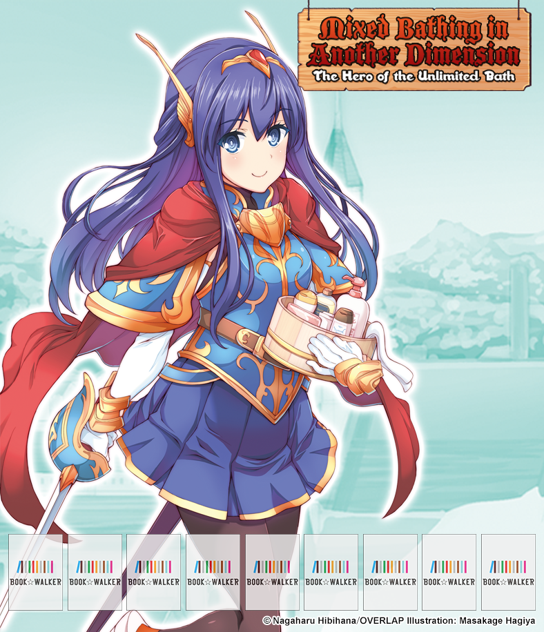 Mixed Bathing in Another Dimension Volume 1: The Hero of the Unlimited Bath: Bookshelf Skin-電子書籍