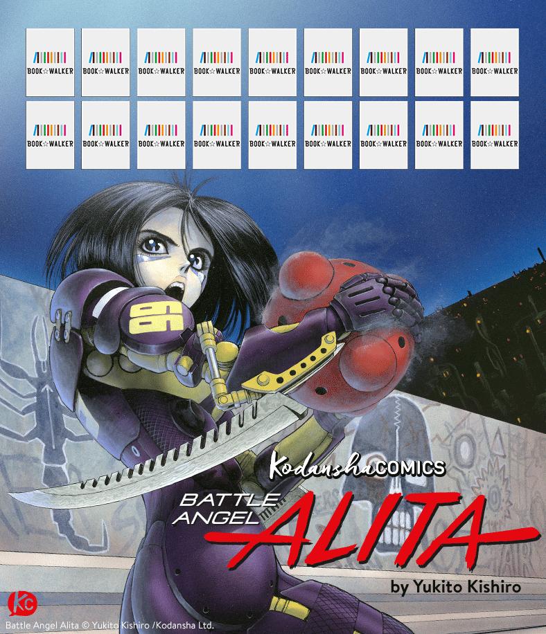 Battle Angel Alita Volume 1: Bookshelf Skin-電子書籍