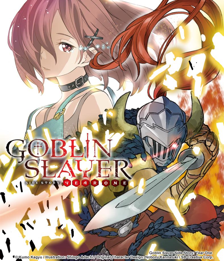 Goblin Slayer Side Story: Year One, Vol. 1 (Light Novel): Bookshelf Skin-電子書籍