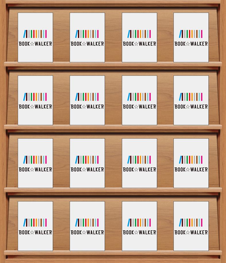 無料きせかえ本棚 『マガジンラック』 【16冊収納】-電子書籍