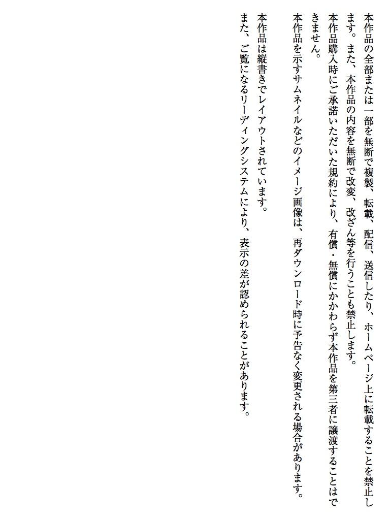 艦隊これくしょん ‐艦これ‐ 一航戦、出ます!-電子書籍