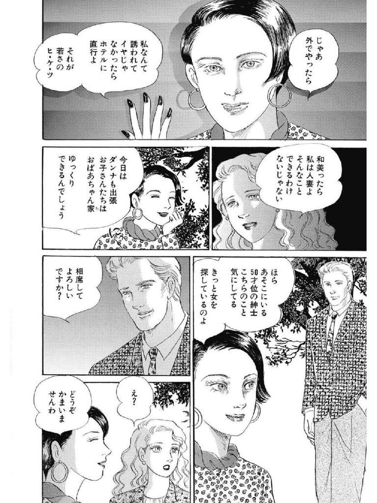 コミック・アムール 2014年1月号-電子書籍