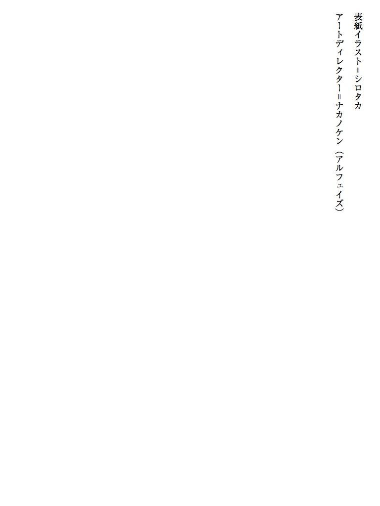 BOX-AiR29号-電子書籍