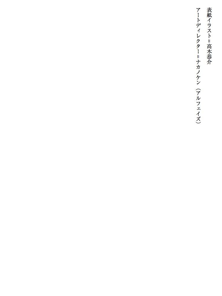 BOX-AiR35号-電子書籍