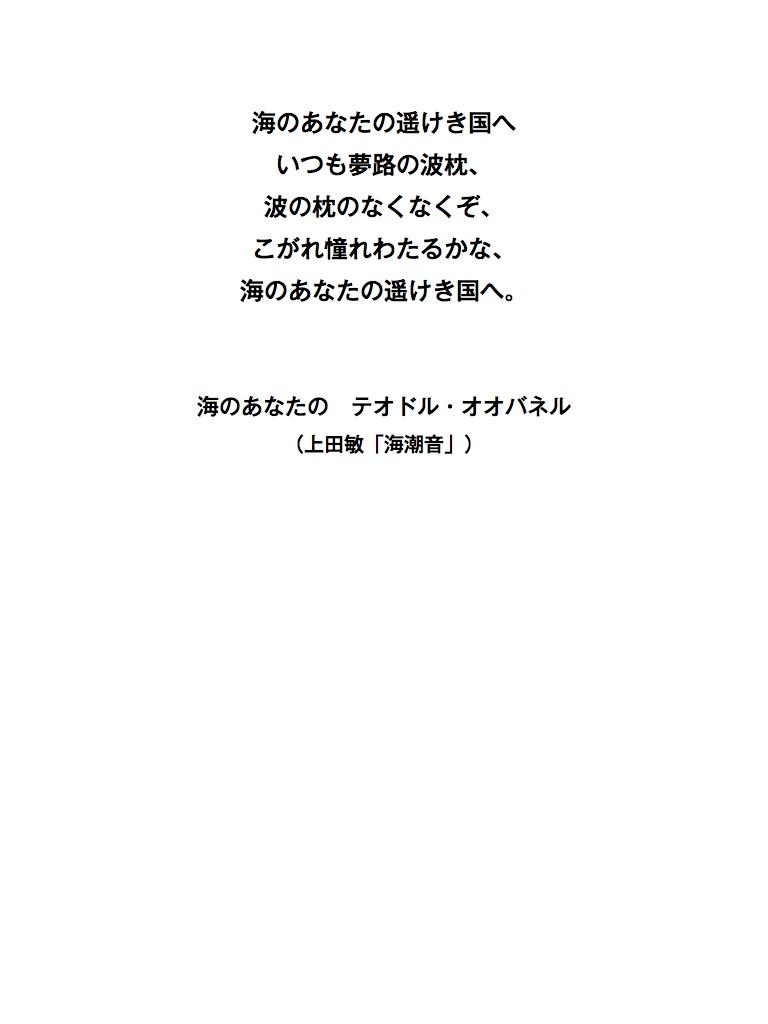 波枕 おりょう秘抄-電子書籍