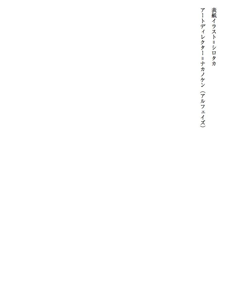 BOX-AiR27号-電子書籍