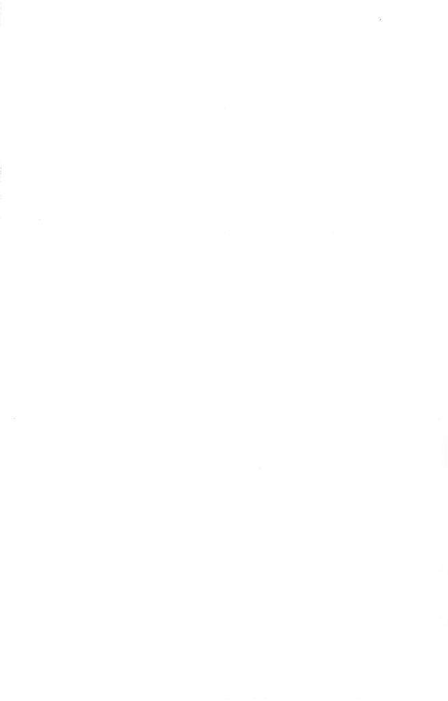 勝海舟全集〈13〉-電子書籍