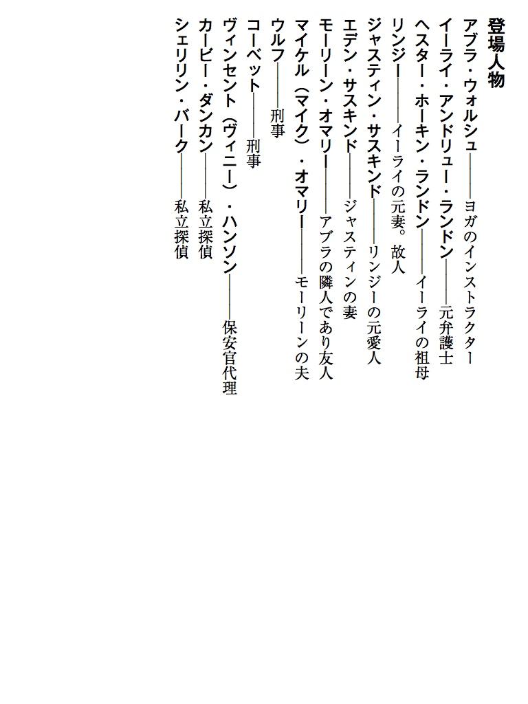 愛と再生の浜辺(下)-電子書籍