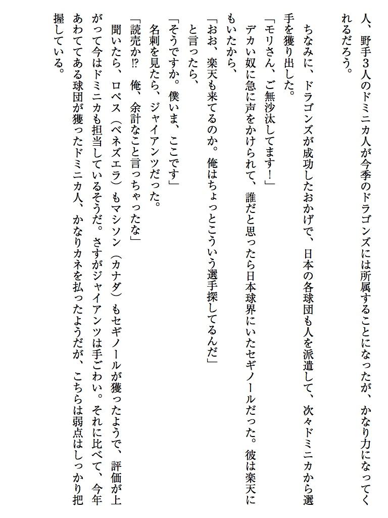 参謀-電子書籍