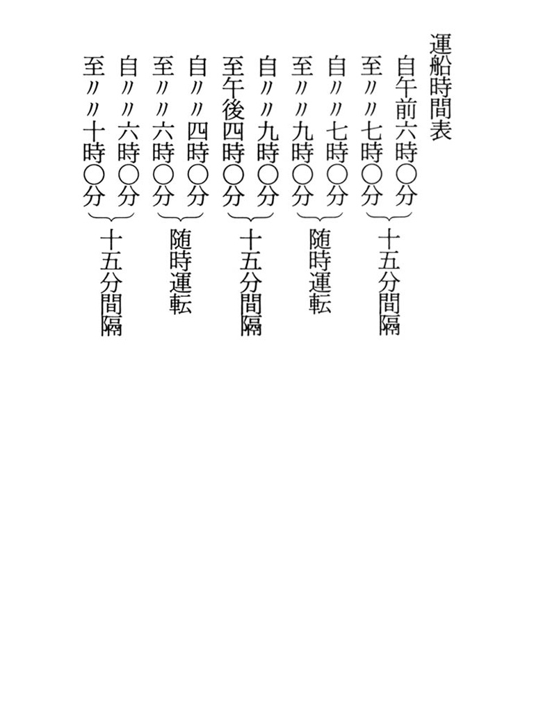 佃島ふたり書房-電子書籍