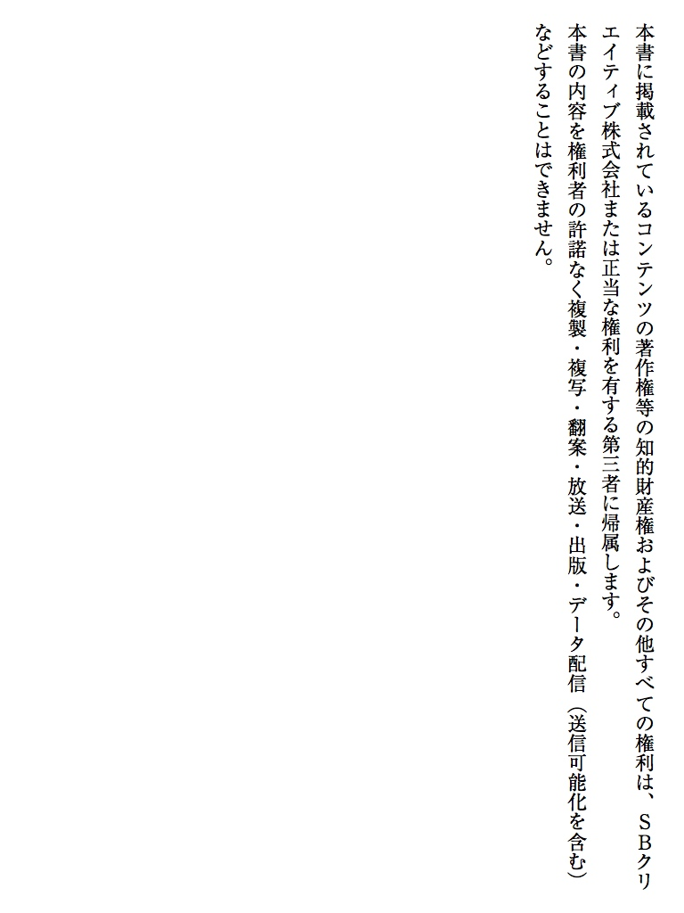 這いよれ!ニャル子さん12-電子書籍