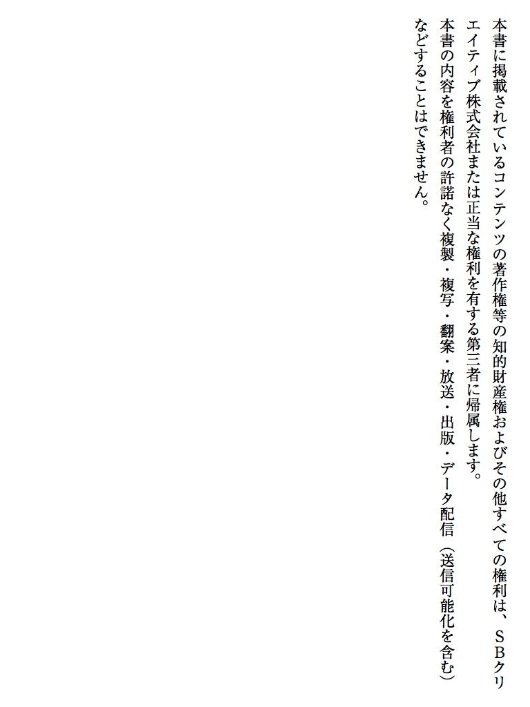 神曲奏界ポリフォニカ まぁぶる-電子書籍