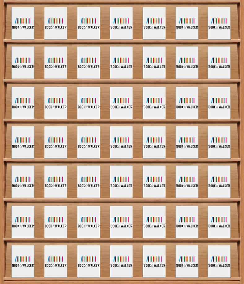 きせかえ本棚 『マガジンラック』 【49冊収納】-電子書籍