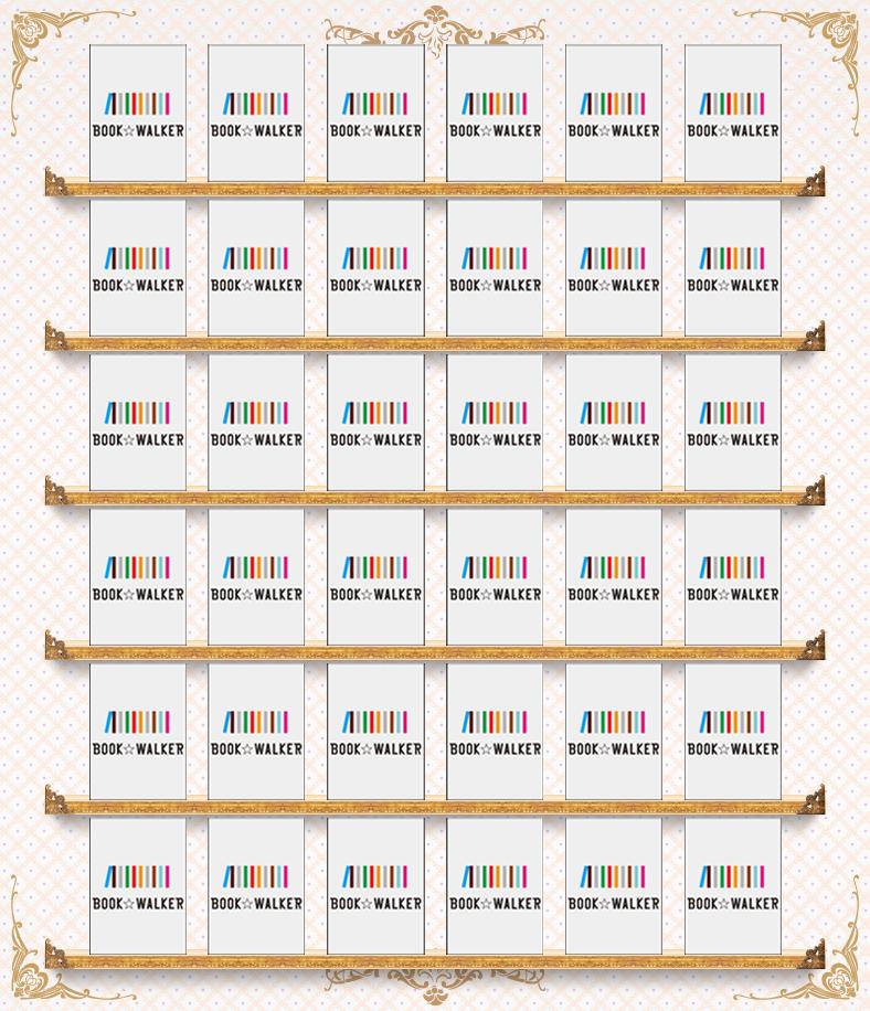 ガーリー きせかえ本棚【無料】-電子書籍