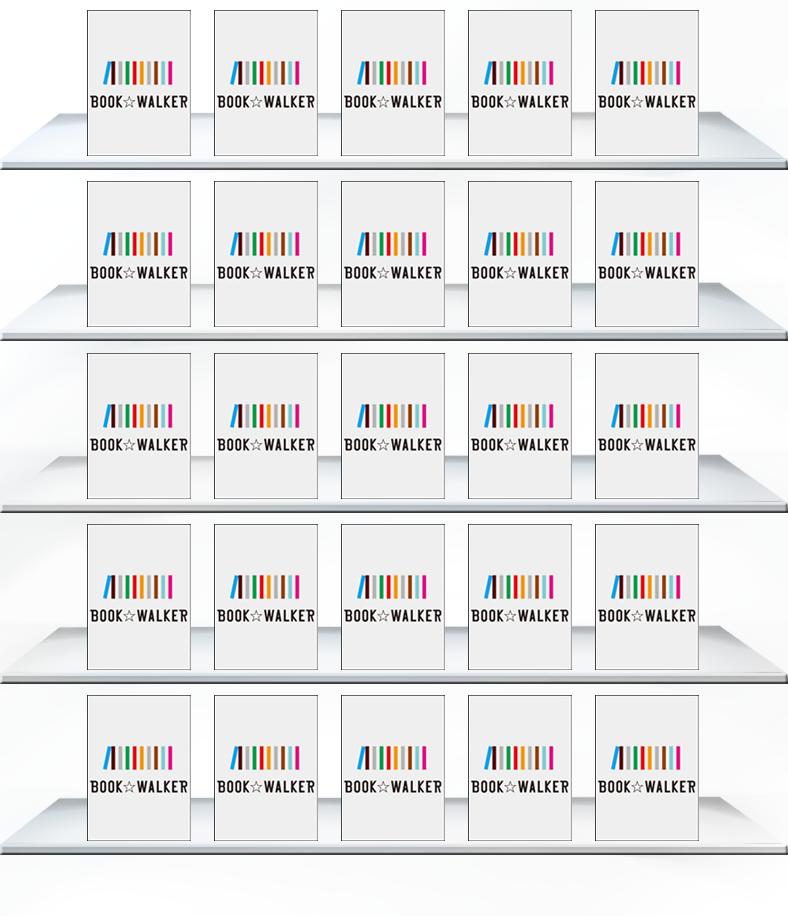 きせかえ本棚 『プラチナ』 【25冊収納】-電子書籍