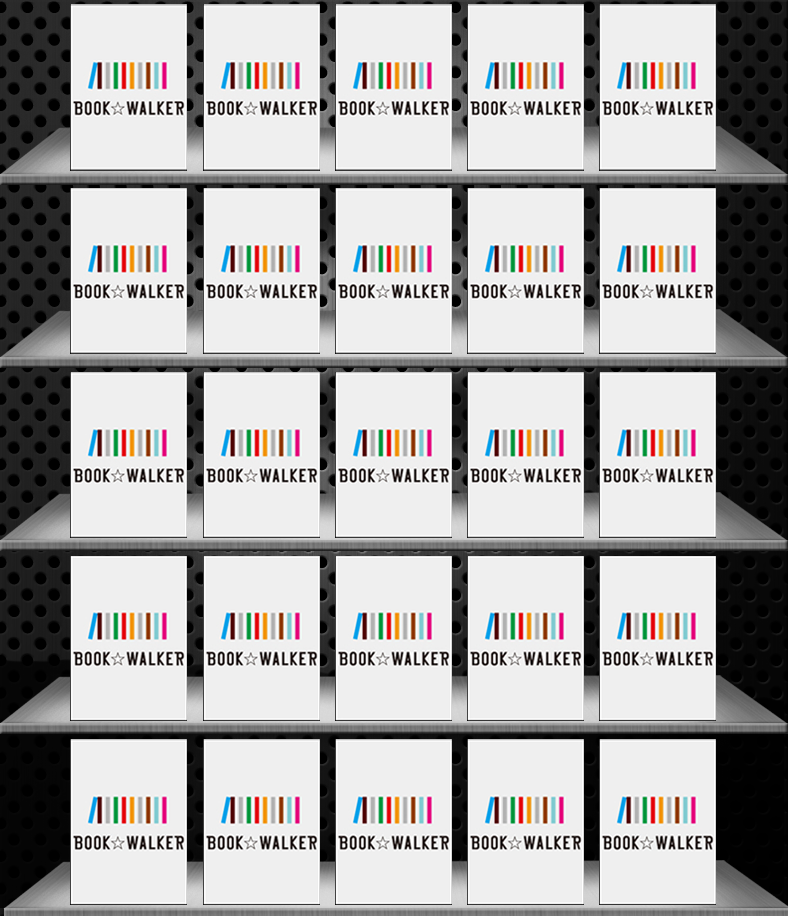 きせかえ本棚 『メタル』 【25冊収納】-電子書籍