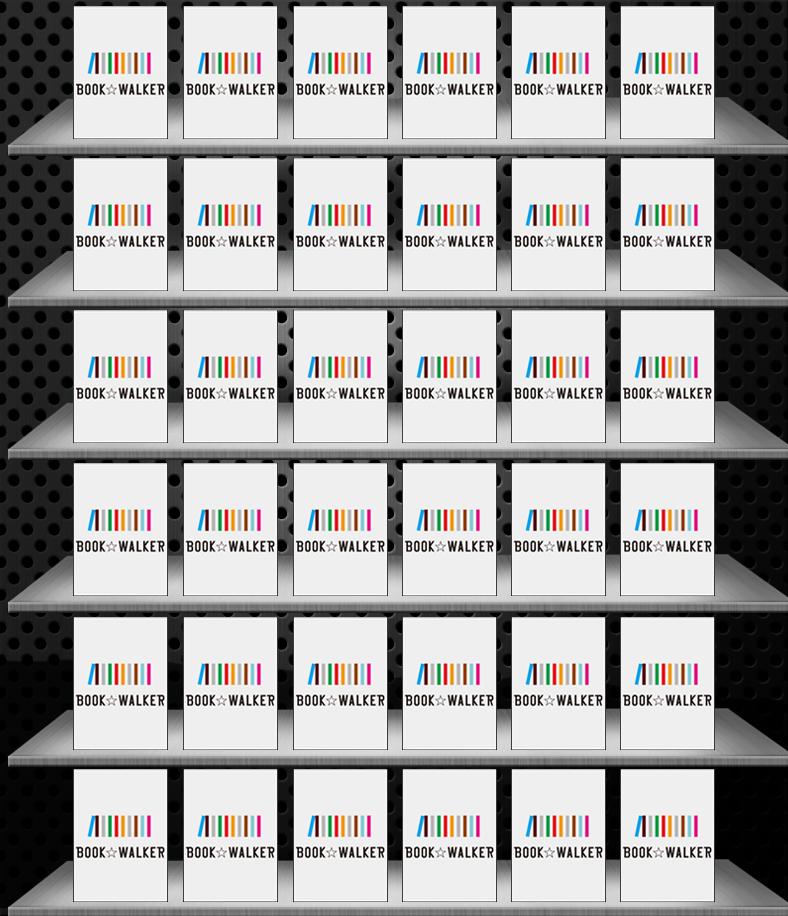 きせかえ本棚 『メタル』 【36冊収納】-電子書籍