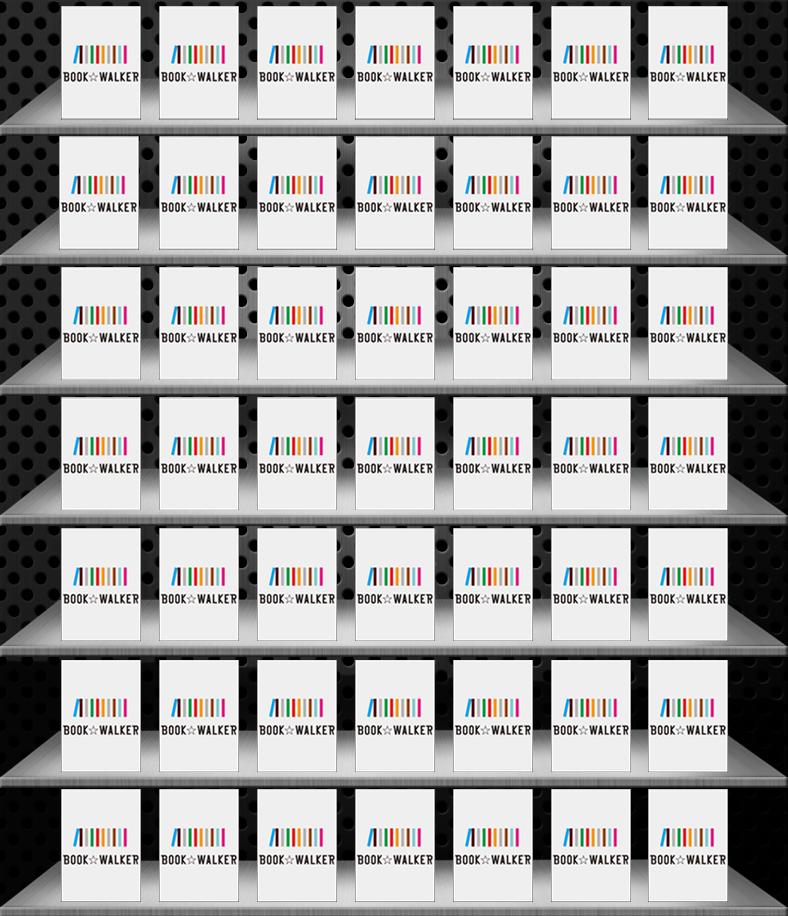 きせかえ本棚 『メタル』 【49冊収納】-電子書籍