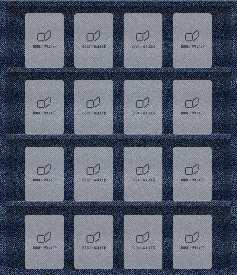きせかえ本棚 『デニム』 【16冊収納】-電子書籍