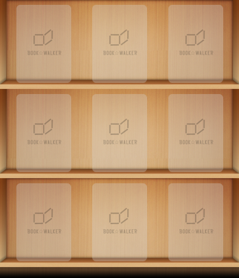 【9冊収納】木目調きせかえ本棚-電子書籍