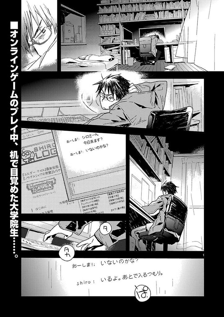 ファミ通コミッククリアVol.1-電子書籍