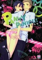PANTY PANIC!!!