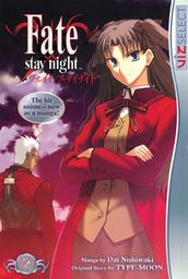 Fate/stay night, Vol. 2