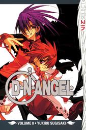 D・N・ANGEL, Vol. 8