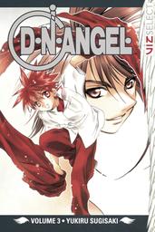 D・N・ANGEL, Vol. 3