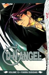 D・N・ANGEL, Vol. 13